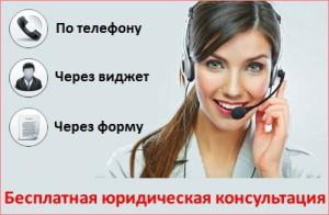 Проверка штрафов ГИБДД Онлайн