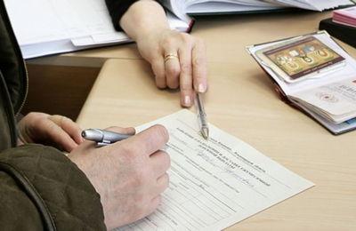 Генеральная доверенность в законодательстве