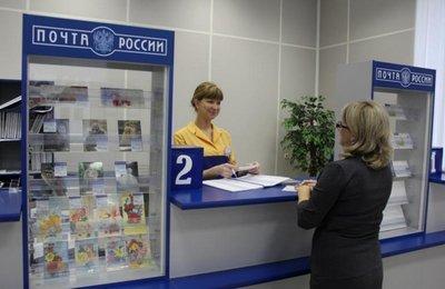 Доверенность на получение почтовых переводов
