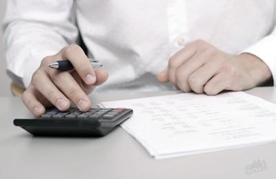 Образец записка-расчет о предоставлении отпуска работнику